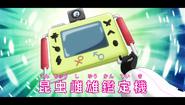 Mahou Shoujo Ikusei Keikaku Episode 5 — 8 minutes 22 seconds