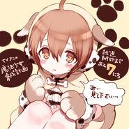 Tama Anime Countdown