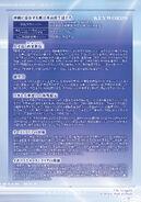 Vol20-LN-Page008