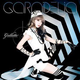 GARNiDELiA - grilletto lim
