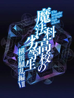 File:Ep 25 Logo.png