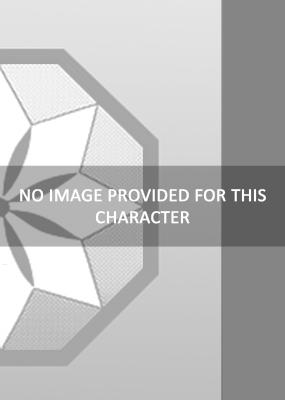 File:WK No Image.png