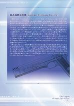 Vol02-LN-Page008