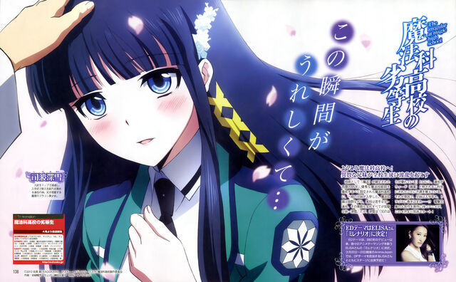 File:Shiba.Miyuki.full.1682473.jpg