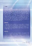 Vol03-LN-Page008