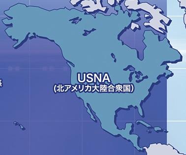 File:USNA.jpg