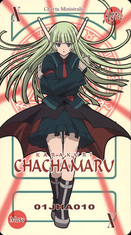 File:Chachamaru pactio.jpg
