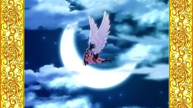 File:Setuna Wings.png