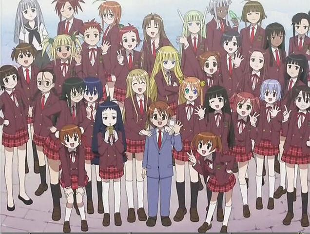 File:Classmates.jpg