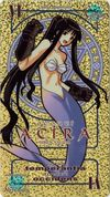Akira Pac