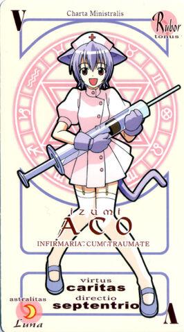 File:Card Ako.jpg