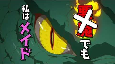 PV TRAILER Kobayashi-san Chi no Maid Dragon