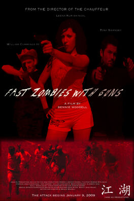 Fast-zombies-with-guns-poster