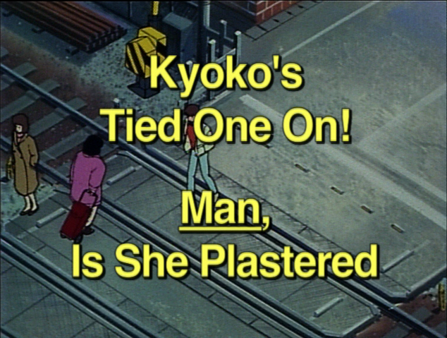 File:Episode47title.png