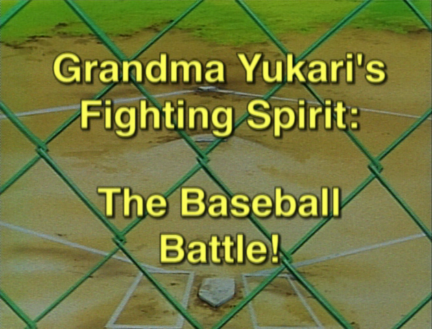 File:Episode68title.png