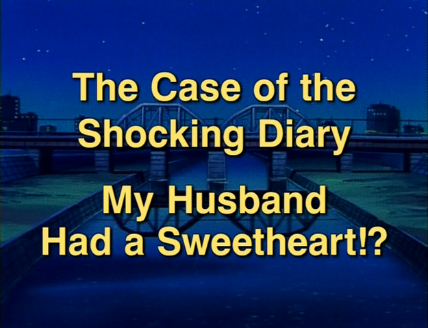 File:Episode33title.png