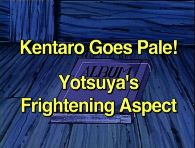 File:Episode44title.png