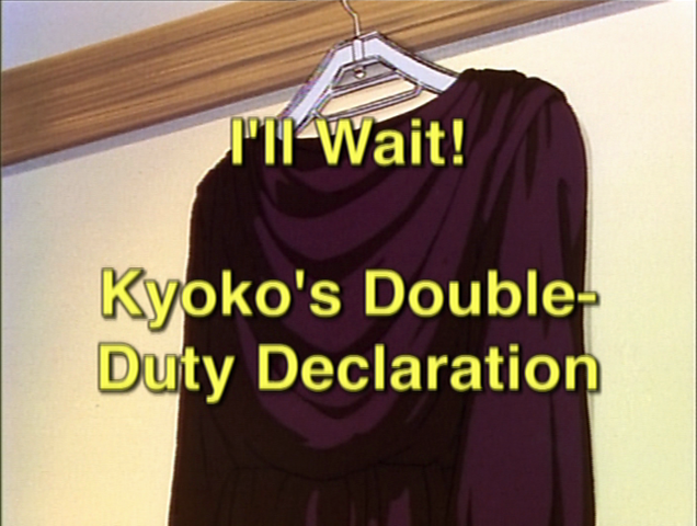 File:Episode76title.png