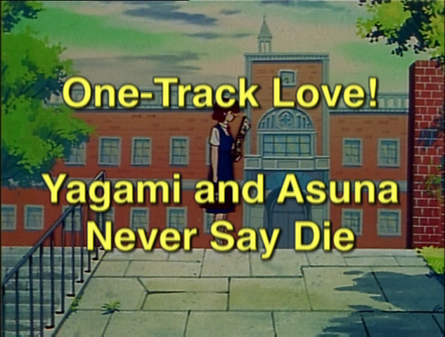 File:Episode75title.png