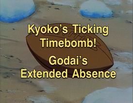 Episode20title