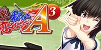 Maji koi A-3