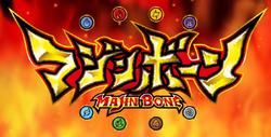 Majin Bone logo