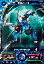 (M1-27) Dark Spider