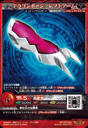 File:(PJ-01) Dragon Bone - Left Arm.png