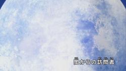 E01 - Title