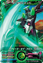 (M1-37) Dark Mantis