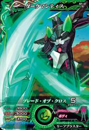 File:(M1-37) Dark Mantis.png