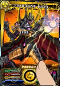 Revolt Iron Bone (anime card)