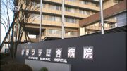 Akatsuki General Hospital