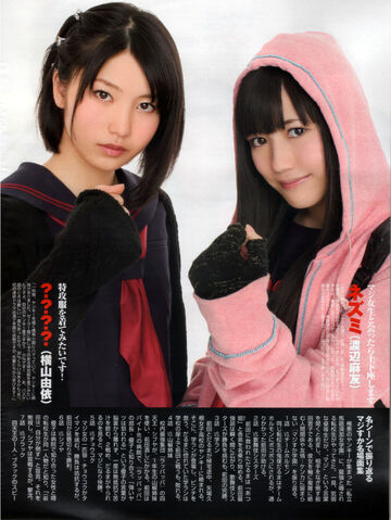 File:NezumiOtabe.jpg