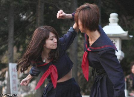 File:YukoSado.jpg