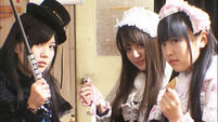 Sanshou sisters