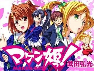 File:Maken-ki Promotional Image 01.jpg