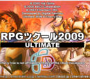 RPG Maker 2009 Ultimate