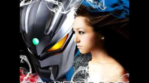 Ultraman Zero The Revenge of Belial OST 1 Unmei no Shizuku-Destiny'sStar- GIRL NEXT DOOR