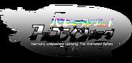 HUUprisingJapaneseLogo