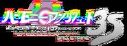 HarmonyUnleashedHPCS3rdStrikeJapaneseLogoWithBG