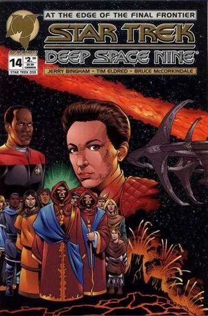 Deep Space Nine 14
