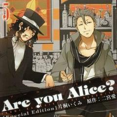 Volume 5 cover.