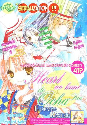 Heart no Kuni de Ochakai