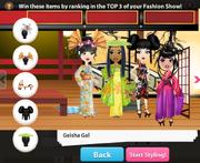 Geisha Gal
