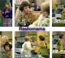 Rashomama