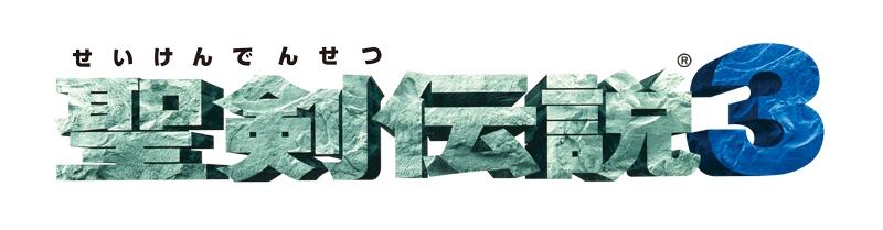 File:Seiken Densetsu 3 Logo.png