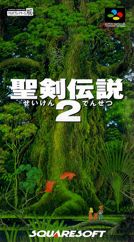 Archivo:Seiken Densetsu 2.png