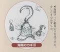AF Pirate's Hook (LoM Concept Artwork).jpg