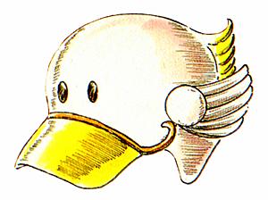 File:DuckHelm.png